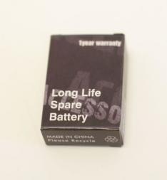Drift HD170 Standard Spare Battery